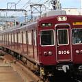 Photos: 阪急5100系C#5106×8R