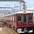 Photos: 阪急7000系C#7011×8R