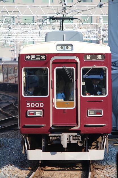 阪急5000系C#5000×8R