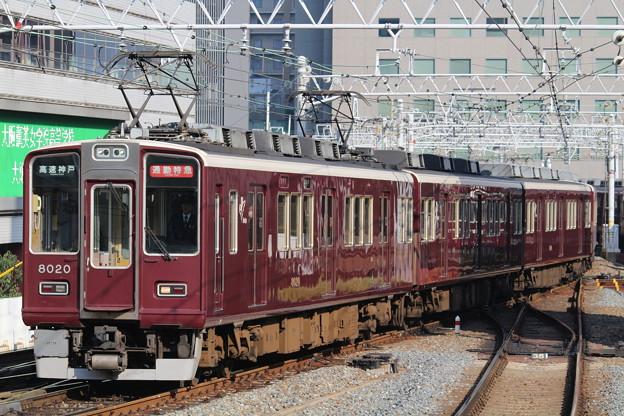 阪急8000系C#8020×8R