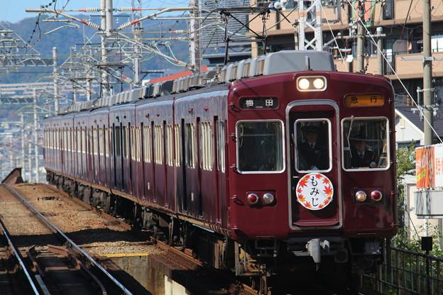 阪急5100系C#5104×8R