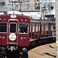 Photos: 阪急3300系C#3331×8R
