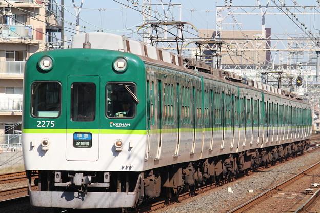 京阪2200系2225F