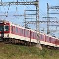 Photos: 近鉄2430系W37+2410系W10