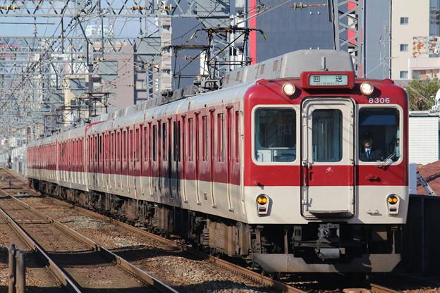 近鉄8400系L06+1233系VE41+8600系X56