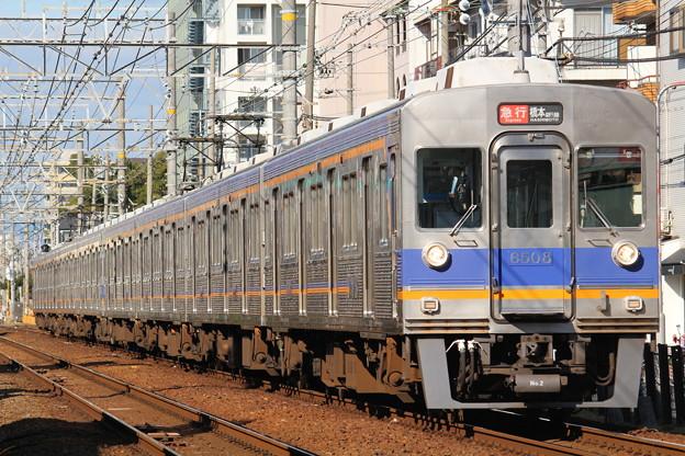 南海6200系6507F+同6511F
