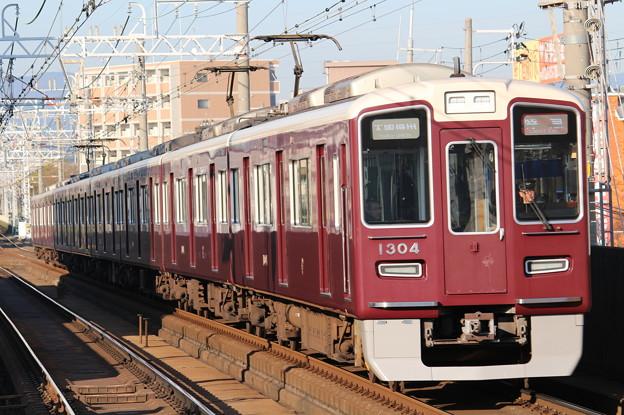 阪急1300系C#1304×8R