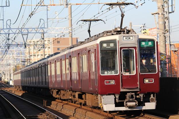 阪急8300系C#8315×8R