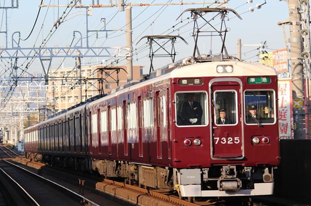 阪急7300系C#7325×2R+8300系C#8311×6R