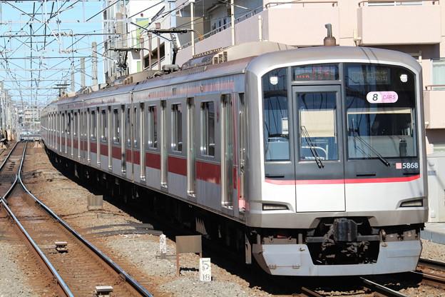 東急5000系5868F
