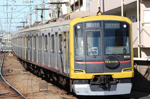 東急5000系4010F