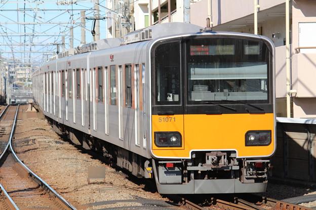 東武50000系51071F
