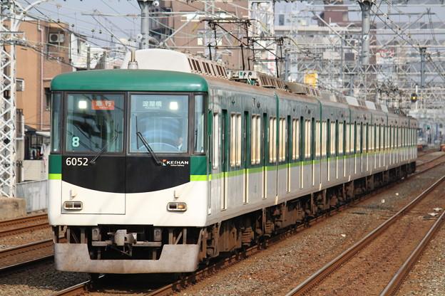 京阪6000系6002F