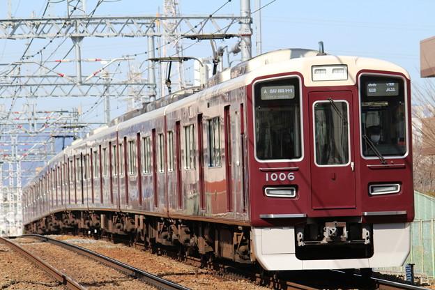 阪急1000系C#1006×8R