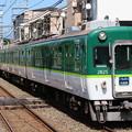 Photos: 京阪2600系2609F