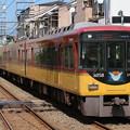Photos: 京阪8000系8008F