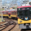 Photos: 京阪8000系8003F