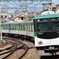 Photos: 京阪7000系7003F