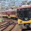 Photos: 京阪8000系8001F