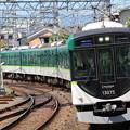 Photos: 京阪13000系13025F