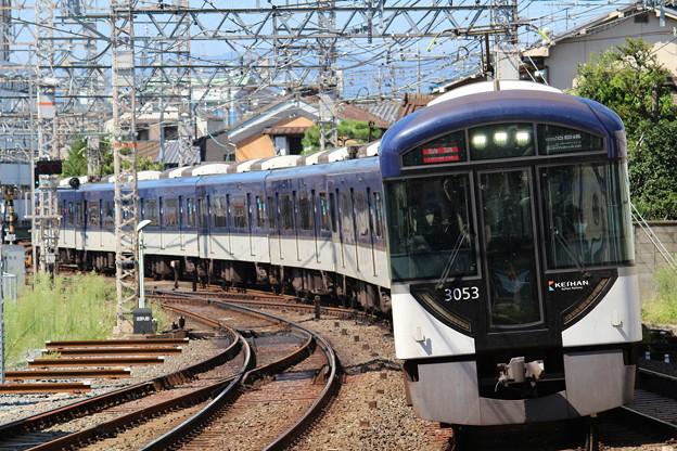京阪3000系3003F