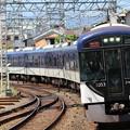 Photos: 京阪3000系3003F
