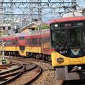 Photos: 京阪8000系8007F