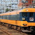 Photos: 近鉄12200系NS39
