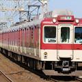 Photos: 近鉄8000系L89+8600系X62