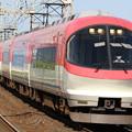 Photos: 近鉄23000系iL05