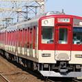Photos: 近鉄1233系VE34+8400系B13+同B16