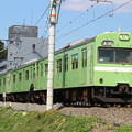 Photos: JR103系NS409