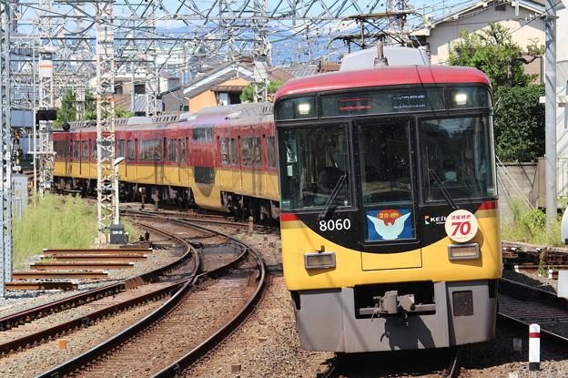 京阪8000系8010F