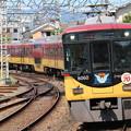 Photos: 京阪8000系8010F