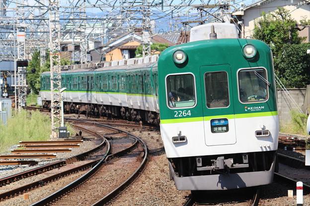 京阪2200系2210F