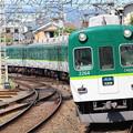 Photos: 京阪2200系2210F