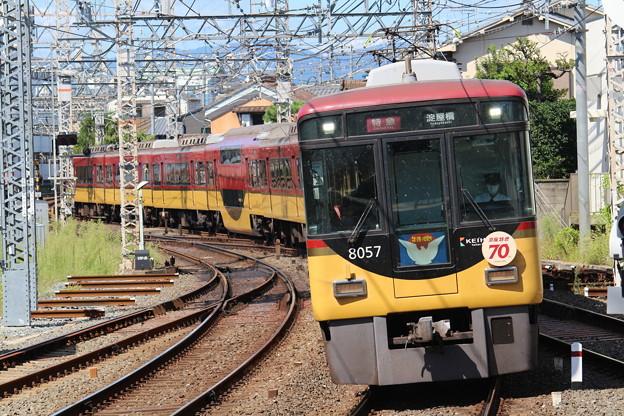 京阪8000系8007F