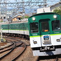 Photos: 京阪5000系5556F