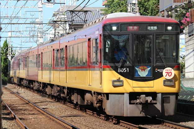 京阪8000系8001F