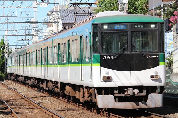 京阪7000系7004F