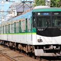Photos: 京阪7000系7004F