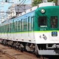 Photos: 京阪2200系2225F