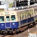 Photos: 阪神5001形5025F