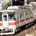 Photos: 山陽5000系5609F