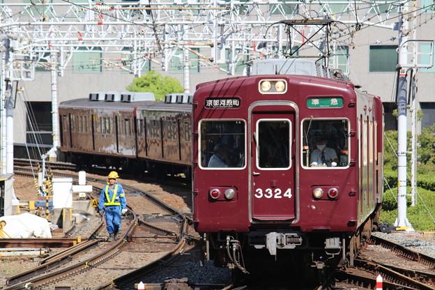 阪急3300系C#3324×7R