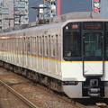 Photos: 近鉄5820系DH21