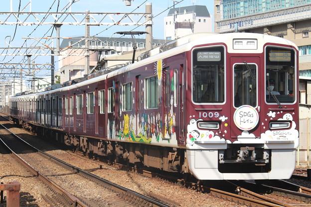 阪急1000系C#1009×8R