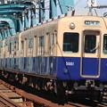 Photos: 阪神5001形5001F