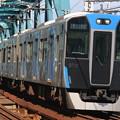 Photos: 阪神5700系5707F