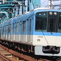 Photos: 阪神5500系5509F